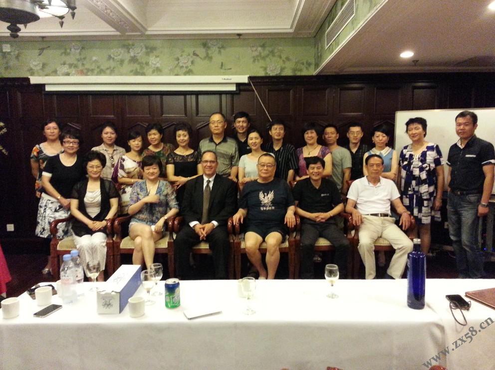 上海交流会