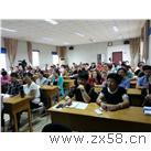 南京团队健康讲座