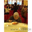 阿姨在天津总部