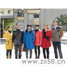 广西权辉团队领导