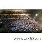 福建地区表彰大会