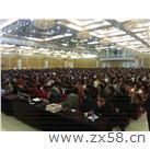 中国梦演讲