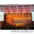 北京招商会-3