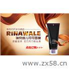 产品广告图7