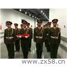 三军仪仗队升国旗