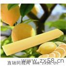柠檬手工皂
