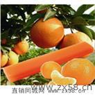 柑橘手工皂