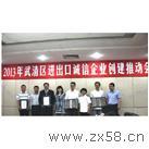 总裁邵毅民先生代表天狮集团接受了颁奖