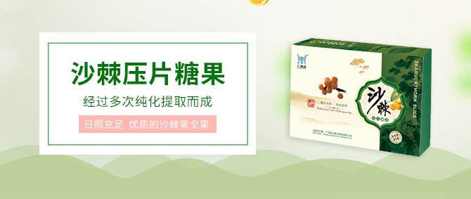 鼎鑫直销赚钱吗?