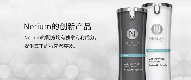 Nerium直销如何加盟?