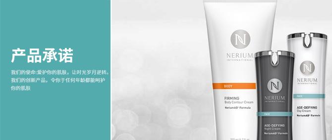 Nerium直销好做吗?