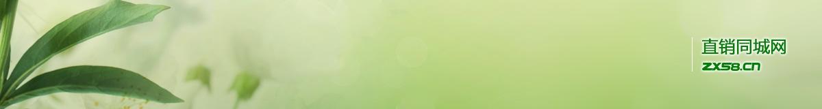 湖南长沙炎帝生物一代刘英的个人网站