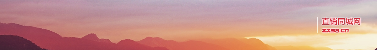 湖南太阳神直销员章琦的个人网站