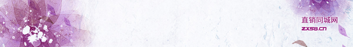 江西Laca经销商尼克的个人网站