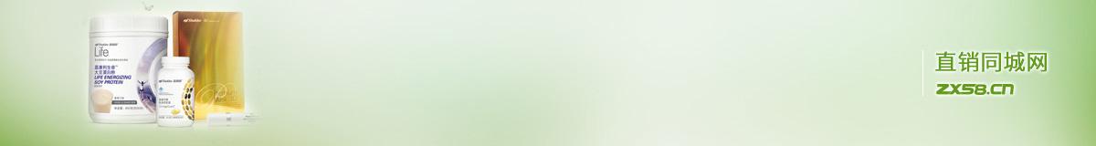 北京嘉康利经销商孟老师的个人网站