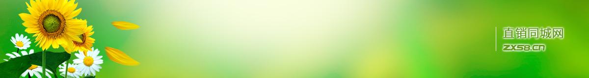 含浦学士街道绿之韵专卖(韵达斜对面)