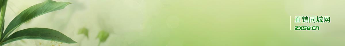 湖南炎帝生物经销商李小姐的个人网站