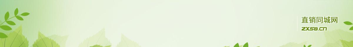 湖南长沙美乐家经销商琳妈的个人网站