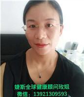 婕斯王玫老师