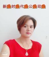 吴凤兰高级导师