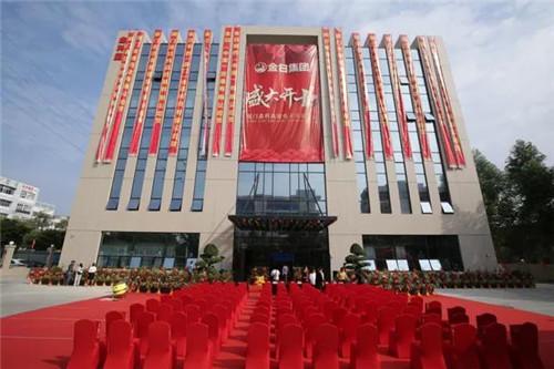 金日多元化战略再下一城,鑫科高能电子举行盛大开业典礼