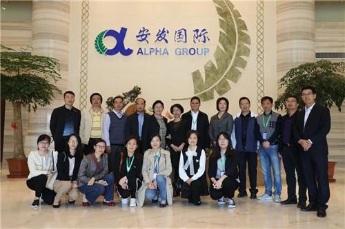 2018年福建省保健品化妆品协会理事会议在安发生物成功举办