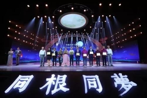 富迪相约全球华人中秋联谊会 摘获两项荣誉