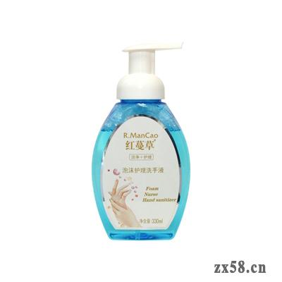 安惠红蔓草 泡沫护理洗手液