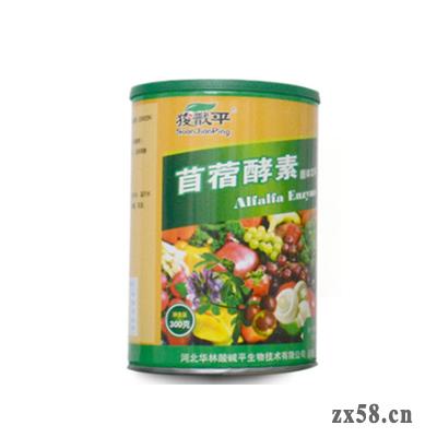华林苜蓿酵素固体饮料