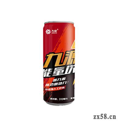 九极九源能量饮