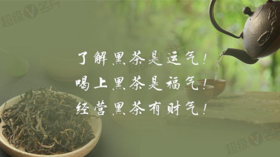 华莱团队-浙江绍兴华莱直销