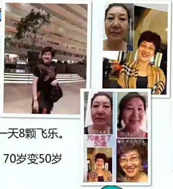 72岁重返50岁