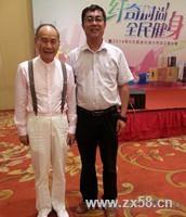 嘉康利领导总监龚辉