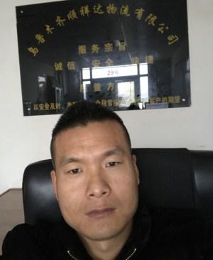 直销明星:骆峰老师