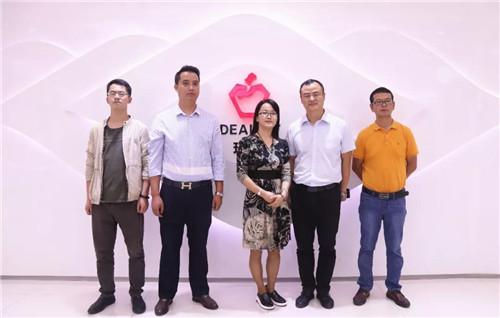 腾冲市招商局局长张晓英一行莅临龙润、理想,聚焦大健康产业发展
