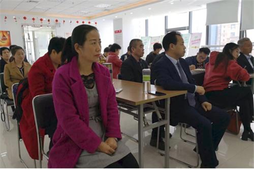 三生陕西分公司开展规范经营讲座,促进社会和谐发展