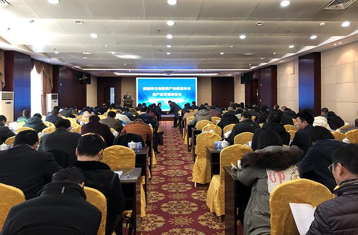 南通市生物医药联盟首届年会在安惠举行