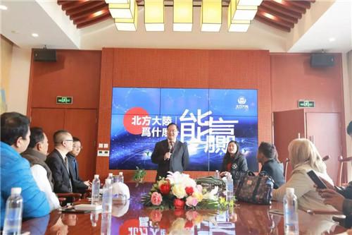 北方大陆副董事长、全球执行总裁郑国基博士发表讲话