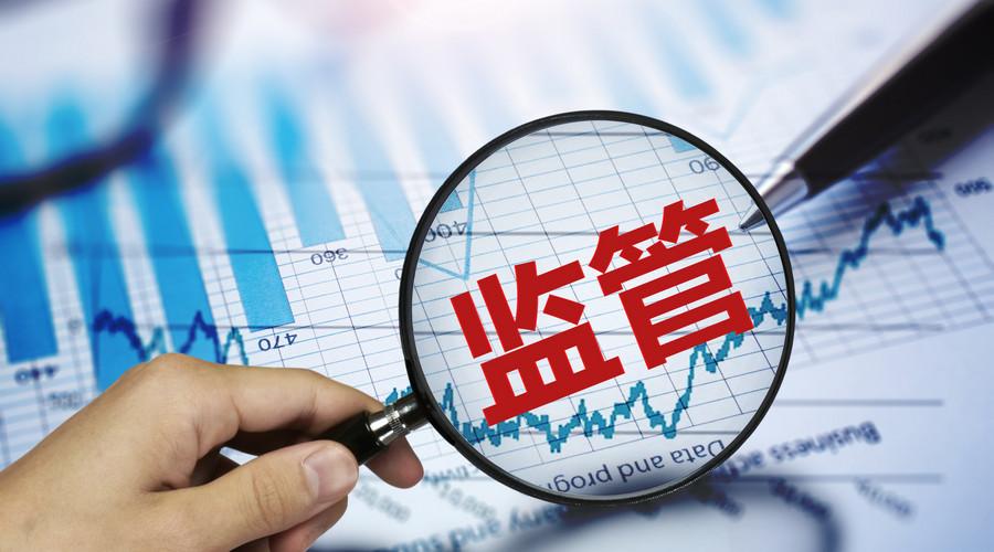 哈尔滨市25家保健品生产企业被约谈