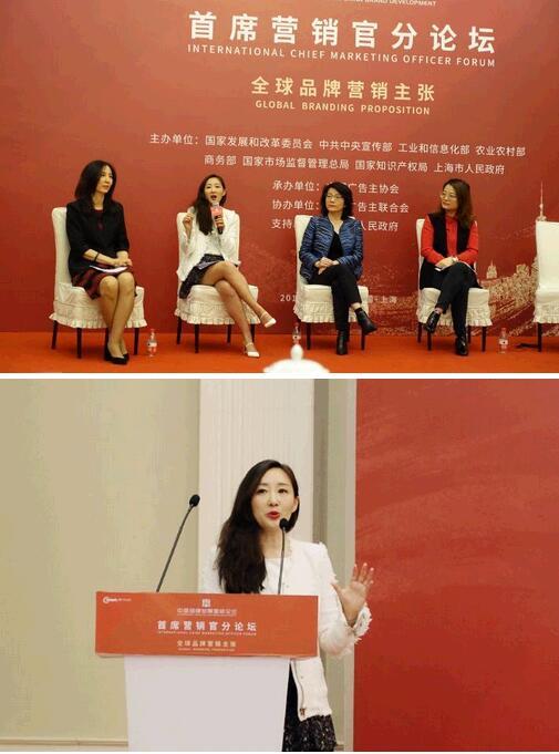 玫琳凯张晶:拒绝套路的品牌年轻化 年轻人更买账