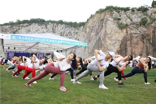 隆力奇倾情助力2019全国健身瑜伽公开赛