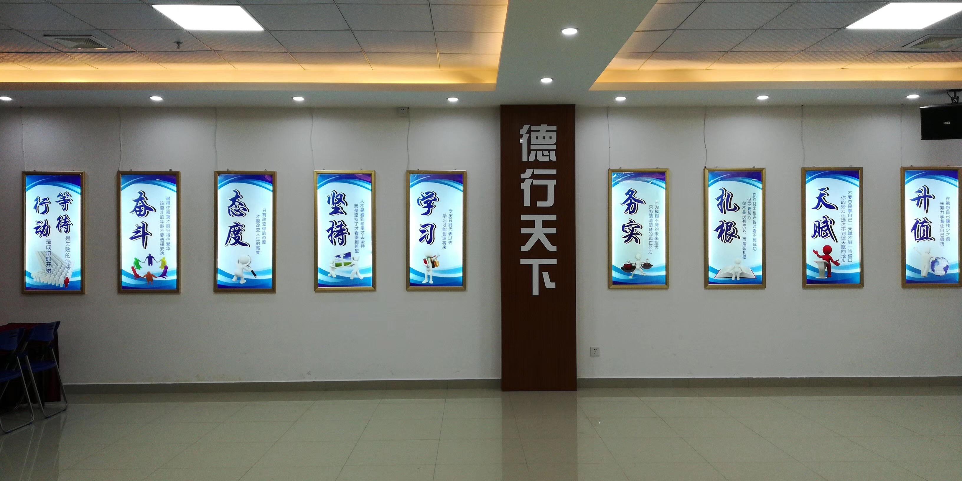 华南运营中心剪影
