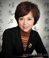 国珍(新时代)吴冰申